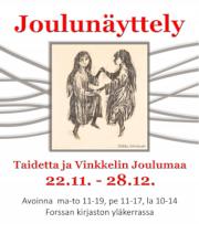 Joulunäyttely 2016 -juliste